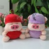 Promotional cute plush pig cute pink pig plush toy pig