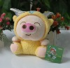 Promotional cute yellow plush pig stuffed yellow pig toy plush mini stuffed animals