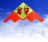 Promotional kite