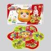 QQ Bear's Music Carpet BW116039