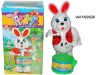 Rabit wind up plastic toy WAD99828