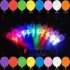Rainbow LED Balloon Lights