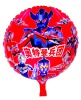 Round Balloon-Outman