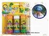 Safe-Bubble water/plastic bubble water