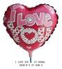 Shape Heart Cup and Stick Balloon (26cm W x 27.9cm H)