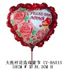 Shape Heart W. Flower Cup and Stick Balloon (38 x 38.5cm H)