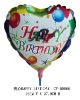 Shape Peach Heart for Happy Birthday Cup and Stick Balloon (26cm W x 27.9cm H)