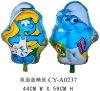 Shape Smurfs Balloon
