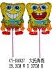 Shape Spongebob Mylar Cup-stick Balloon (29.3 x 37cm H)