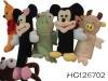 Small Plush Doll HC126702