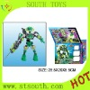 Small robot toys educational toy