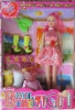 Solid   Love   Dolls    With    Clothing
