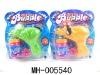 Solid color cartoon mouse cartoon dog bubble gun