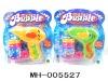 Solid color inertia E S bubble gun