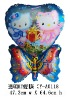 Special Shape Hello Kitty Balloons,47.3cm W x64.6cm H