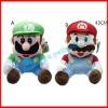 Super Mario Stuffed Toys(LSMRE0006)