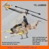 TC-JU8809 3CH bell helicopter rc gyro with missles