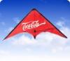 TDLG-002 kite