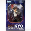 """THE KING OF """"KOF"""" FIGHTERS """"KYO"""" 7' ACTION FIGURE"""