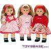 Tall baby dolls