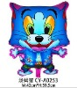 Tom Cat Mylar Balloon