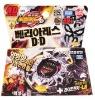 Toupie 4D BeyBlade Metal Fusion Vari Ares D:D BB114 Variares Fury
