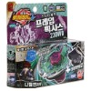 Toupie BeyBlade Metal Fusion Tops Toy Flame Byxis 230WD / BB95