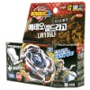 Toupie BeyBlade Metal Fusion Tops Toy Meteo L-Drago LW105LF / BB88