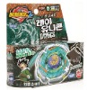 Toupie BeyBlade Metal Fusion Tops Toy Ray Unicorno D125CS / BB71