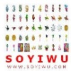 Toy - YOYO STRING - 12958 - Login Our Website to See Prices for Million Styles from Yiwu Market