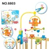 Toys For  Baby -Baby Rattles Factory