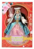 Traditional Chinese Princess Dolls