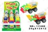 Truck 4 Toy Candy(111468)