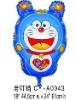 Vintage Doraemon Foil Balloon