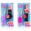 Vinyle doll toys