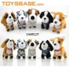 Vivid design sound control electronic walking dog toy