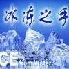 Water to Ice Magic Trick magic frozen hand magic toy magic show magic set