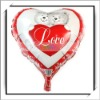 Wholesale Mylar Heart Shaped Balloon