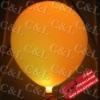 Yellow LED Light Balloon