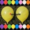 Yellow Latex Balloon