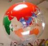 advertisement helium balloon