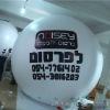 advertising iIflatable helium balloon