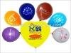 advertising round balloon