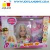 baby doll princess