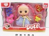 baby doll toys D5184