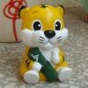 baby tiger shape children's penny bank