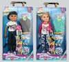 bfc fashion doll with shoes toys
