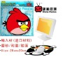 bird of  mouse mat   01