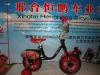 black red new design  3 wheel  baby bike
