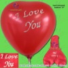 bomb water balloon, heart-shaped balloon, latex balloon